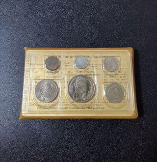 🇸🇬 1983 Singapore Year Of The Boar Uncirculated Coin Set