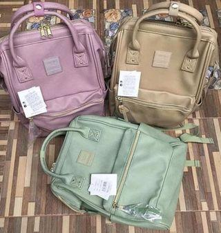 Anello leather backpack (pastel)