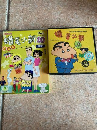 🚚 Crayon Shinchan VCD SET 蜡笔小新版