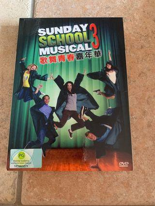 🚚 Sunday school musical 3 movie
