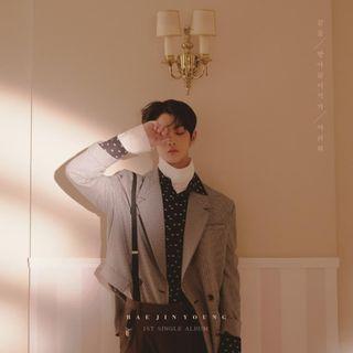 bae jinyoung hard to say goodbye sealed album
