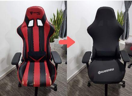Seat Cover Protector for Gaming Chair