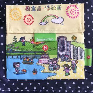 Roll'eat Snack N Go 食物環保袋 Snack bag  香港房屋協會 Chocolate Rain 特別版
