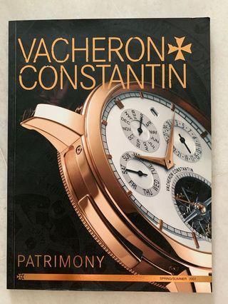 🚚 Vacheron Constantin spring/ summer 2007 collection