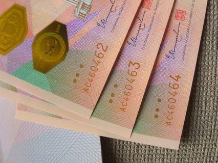 Sg Bicentennial $20 note 3 run