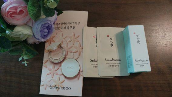 雪花秀 Sulwhasoo sample