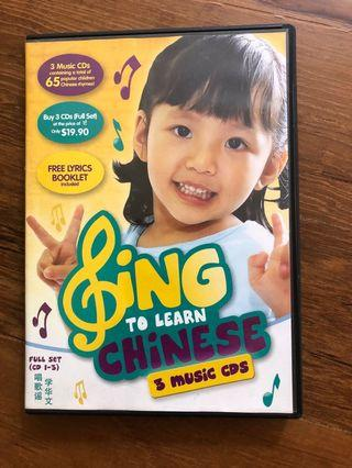 Sing to Learn Chinese 3 Music CDs