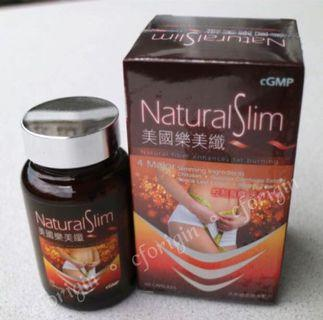 Natural Slim 樂美纖(美國)