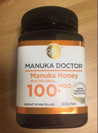 Manuka honey 500g net