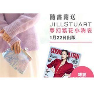 Cosmopolitan X Jill Stuart 夢幻繁花小物袋