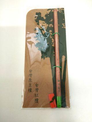 🚚 種樹鉛筆《臺灣紅檜》