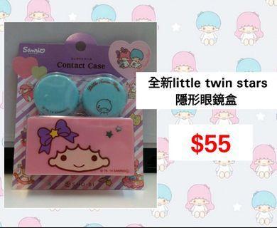 全新little twin stars 隱形眼鏡盒