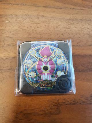 U3 Legend Hoopa Pokemon Tretta