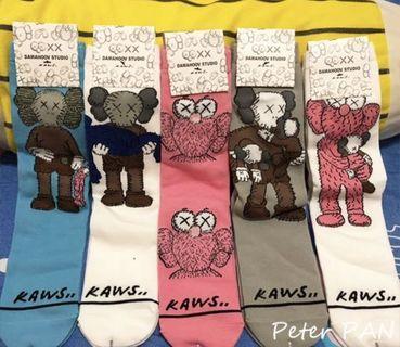 Kaws Long socks