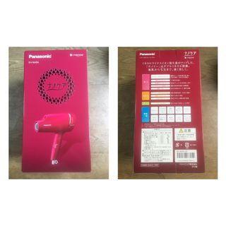 Panasonic EH-NA9A 吹風機  限量最優惠預購價 桃紅色