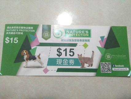 Nature's Protection $15現金券