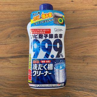 🚚 日本洗衣槽清潔劑