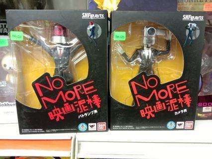 SHFiguarts camera-man lamp-man