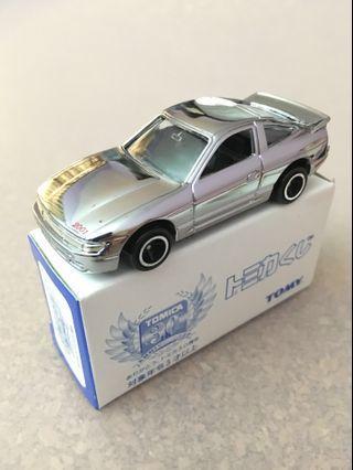 Tomica No16 Nissan Sileighty Silvia 180SX Silver Chrome 30th Anniversary Tomy Car Kuji 1