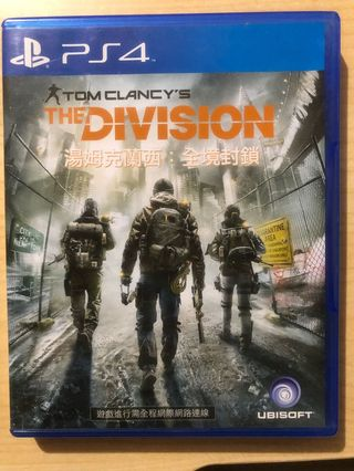 PS4 全境封鎖 Tom Clancy's the Division