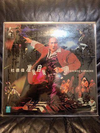 杜德偉 准我自我演唱會 1993 卡拉OK   Alex To 1993 Concert Karaoke LD