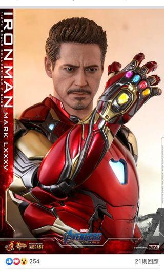 誠心徵收 hot toys iron man mark 85