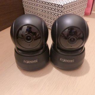 Faleemi IP Camera