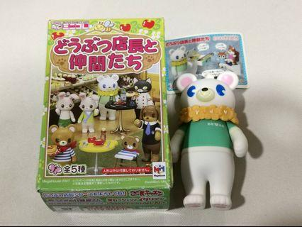 Rare Megahouse Miniature White Bear Figurine