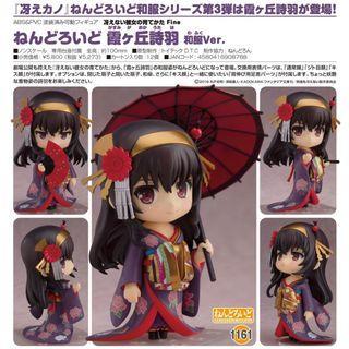 Nendoroid 1161 - Saekano: Kasumigaoka Utaha (Kimono Ver.)