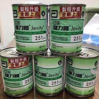 🚚 亞培 健力體5瓶不分售(效期2020.01.01)