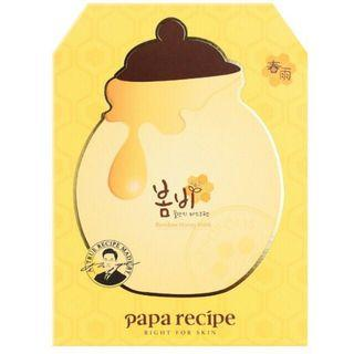 [100% authentic] Papa Recipe honey bombee sheet mask
