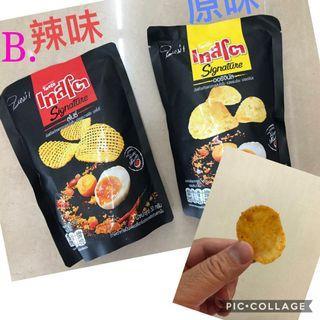 鹹蛋薯片(泰國直送)