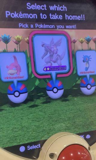 Pokemon Tretta U3 Palkia Master class