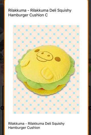 Rilakkuma Kiirotori Chick Burger Cushion (Toreba)