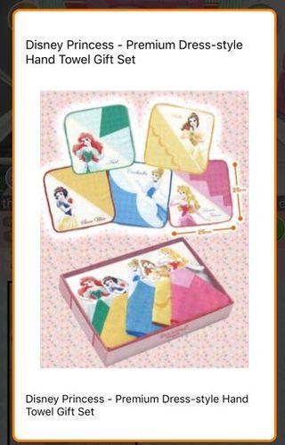 [SALE] Disney Princess Hand Towel Gift Set (Toreba)