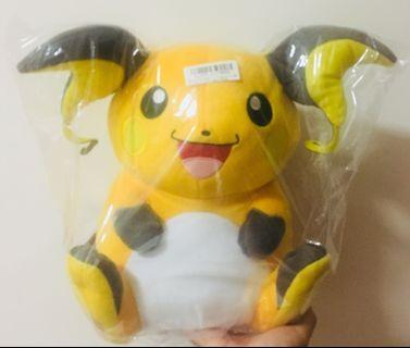[SALE] Huge Raichu Pokemon Soft Toy (Toreba)