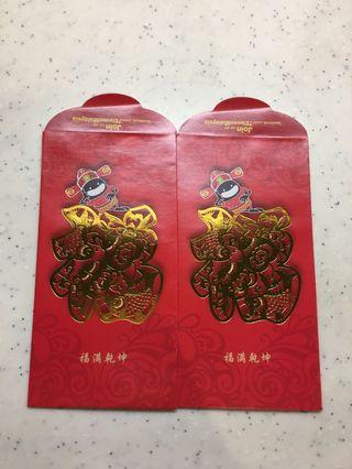 Red Packet Sampul Angpau Angpow 7-11 Seven Eleven (2 pieces)