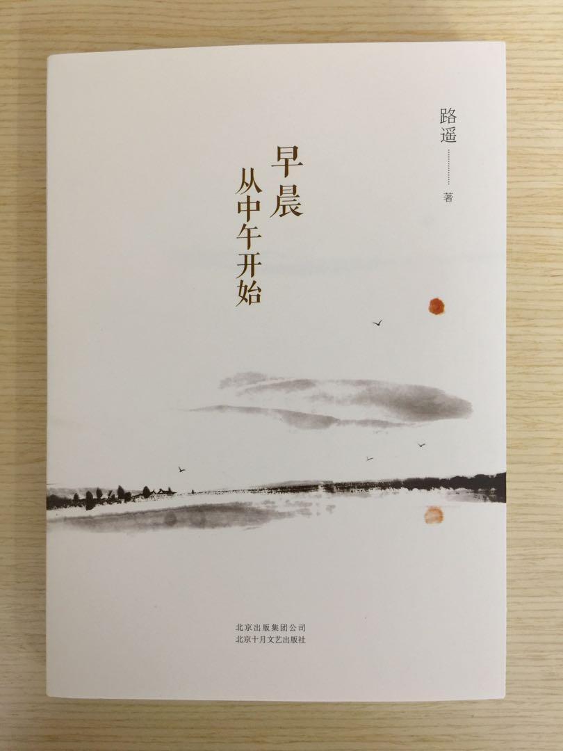 暢銷小說4本