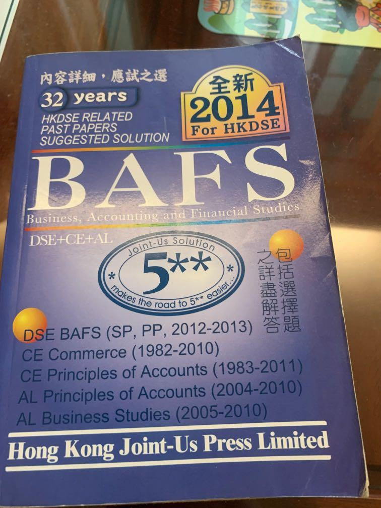 DSE BAFS 2014 Solution On Carousell
