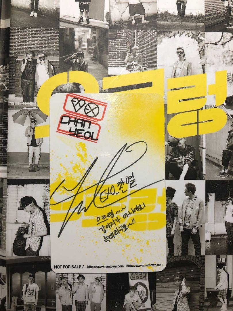 [EXO] XOXO REPACKAGED ALBUM (KISS VERSION) with CHANYEOL PHOTOCARD!!