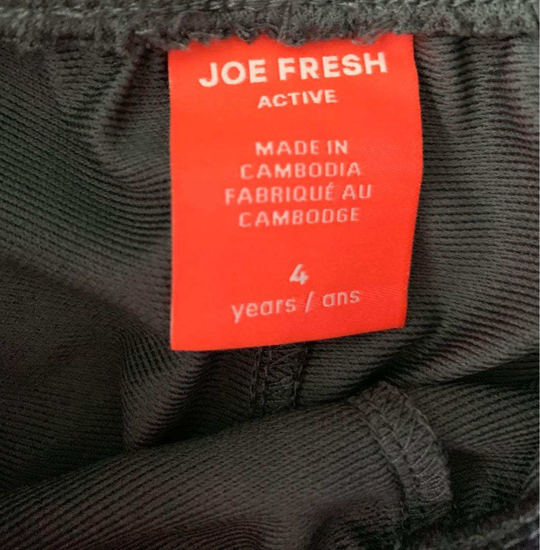 Joe Fresh Boys Joggers -  4 Years