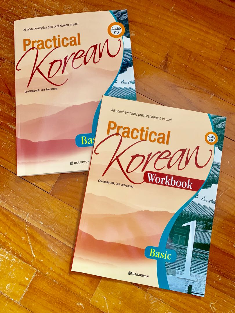 Korean Hangul Textbook and Workbook