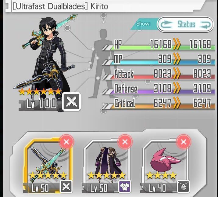 SAO MD 3, R5 Weapons, Toys & Games, Video Gaming, In-Game