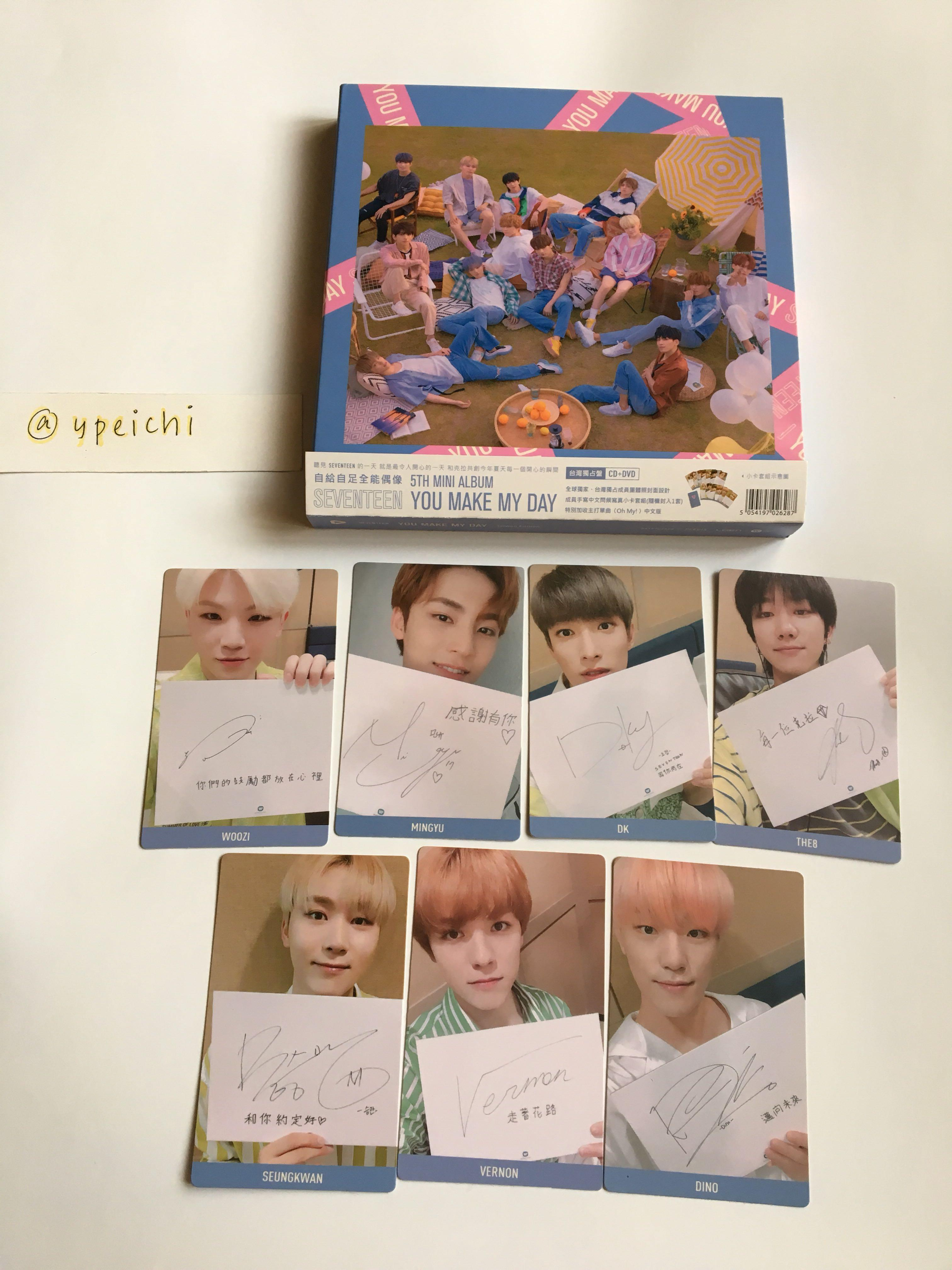 [WTS] Seventeen Taiwan Edition You Make My Day Album