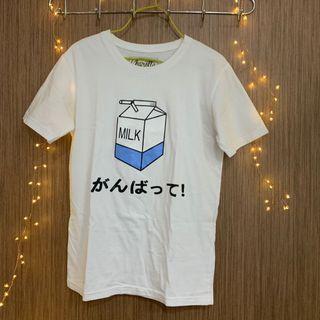 🚚 Milk shirt