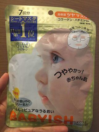 Kose 面膜 baby mask bb 面膜 7片