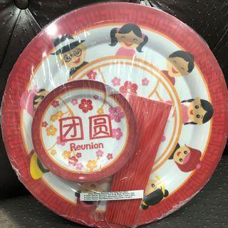 🚚 CNY Reunion Yu Shang Plate set