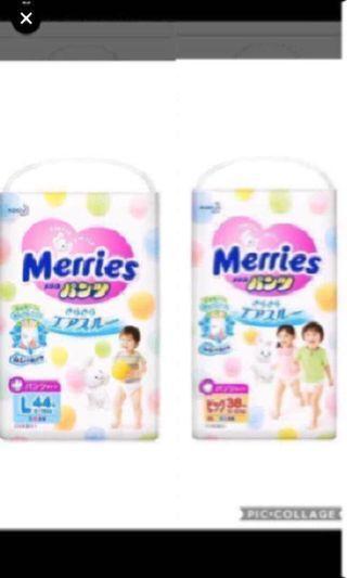 FLASHSALE: Merries Walker Pants (minimum 6 packs)