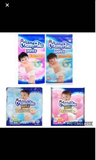 🚚 FLASHSALE: Mamypoko Pants Extra Soft (minimum 6 packs)
