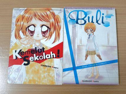 Komik Manga Best High School Story